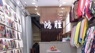 金鸿胜门店展示